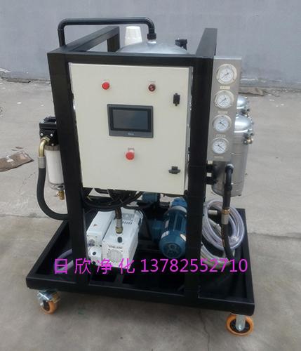 脱水过滤ZLYC-25真空过滤机润滑油