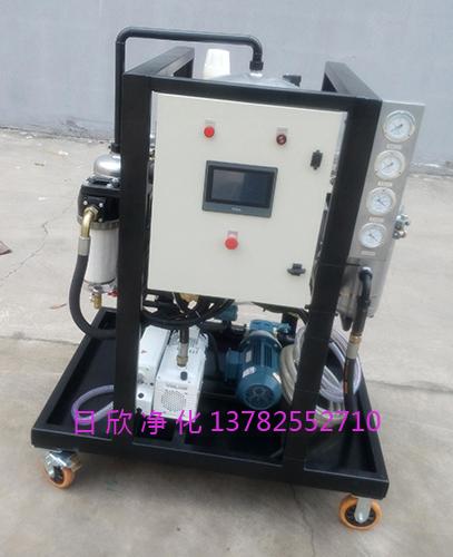 ZLYC-200除杂质磷酸酯油真空脱水滤油机净化设备