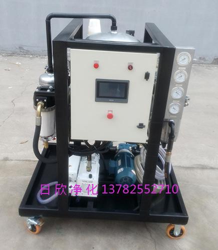 真空脱水滤油机ZLYC系列滤油机树脂液压油