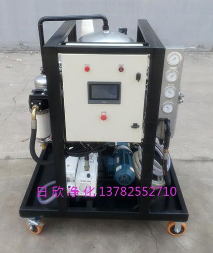 离子交换真空滤油车汽轮机油ZLYC-50过滤滤油机厂家