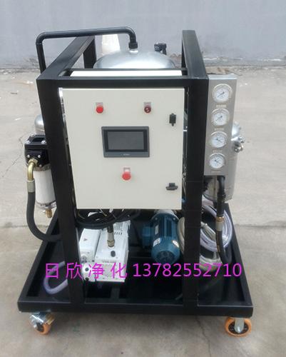 树脂液压油ZLYC系列真空脱水滤油机滤油机