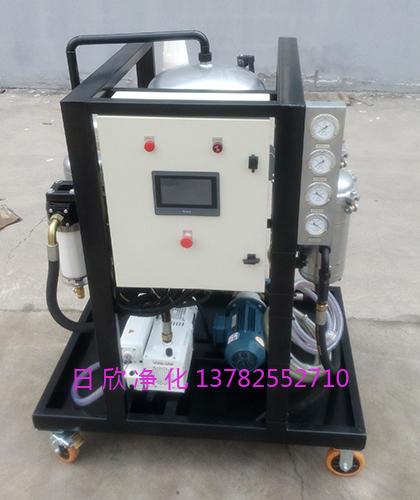 真空滤油车润滑油树脂滤油机厂家ZLYC-32