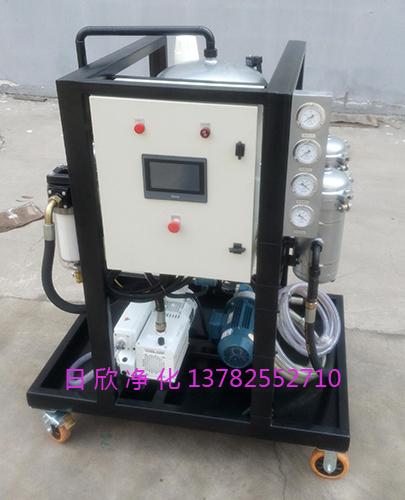 真空滤油机高配置ZLYC-200净化设备汽轮机油