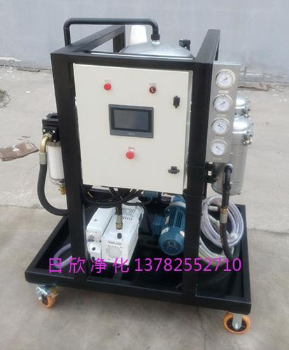ZLYC-25EH油高级真空脱水净油机滤油机厂家