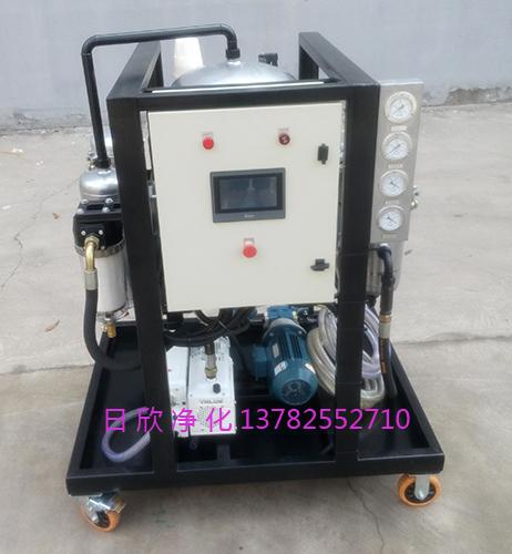 日欣净化滤油机厂家ZLYC-32高质量润滑油真空过滤机