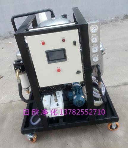 滤油机厂家ZLYC-200真空脱水净油机EH油再生滤油机