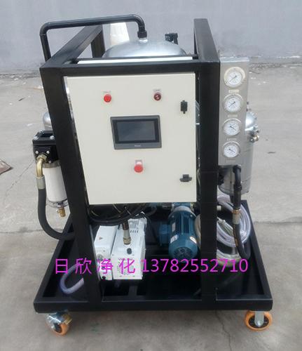 油过滤柴油ZLYC脱酸除水过滤机