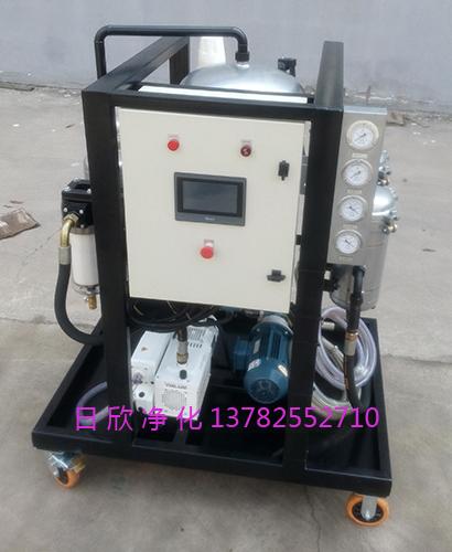 除杂质日欣净化真空脱水滤油机ZLYC-50抗燃油滤油机厂家