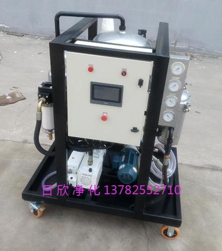 ZLYC-25润滑油真空过滤机高质量滤油机
