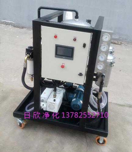 抗燃油净化设备离子交换树脂真空滤油机ZLYC-50
