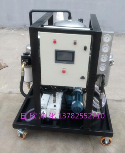 真空脱水过滤机抗燃油ZLYC-150高粘油滤油机厂家