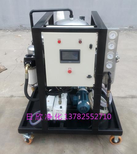 汽轮机油滤油机厂家ZLYC-50高质量过滤器真空滤油车