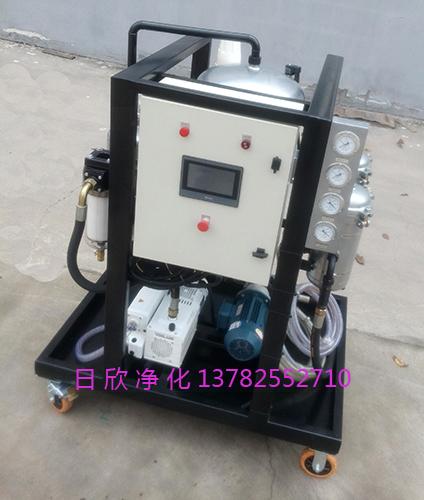 真空脱水滤油机液压油脱水ZLYC-200滤芯