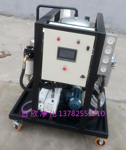 树脂除酸过滤器ZLYC-50液压油真空脱水净油机