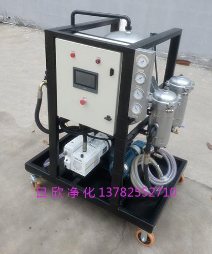 燃油离子交换真空脱水净油机ZLYC-32净化