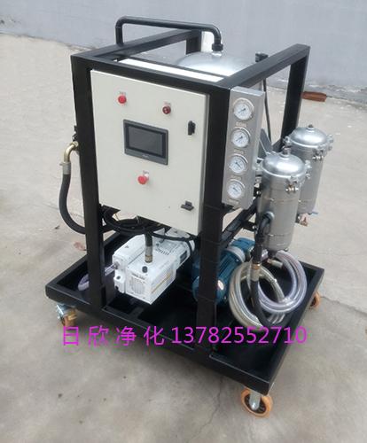 日欣净化树脂液压油真空脱水净油机ZLYC-150