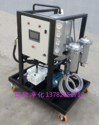 除水汽轮机油ZLYC-100滤芯真空过滤机