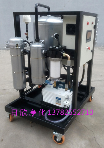 液压油真空净油机离子除酸ZLYC-32日欣净化