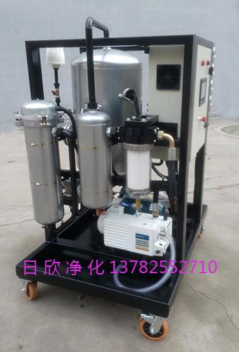 日欣净化滤油机厂家ZLYC-150机油真空过滤机高品质