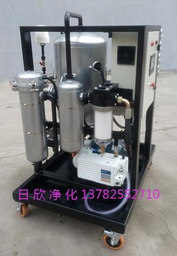 离子除酸ZLYC-100液压油真空过滤机净化