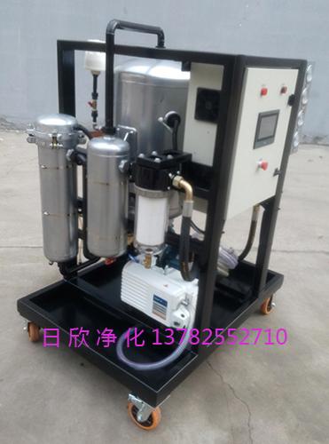真空滤油机滤油机厂家滤芯高档润滑油ZLYC-150