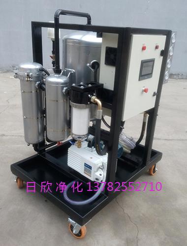 ZLYC-32滤油机高级透平油真空滤油机
