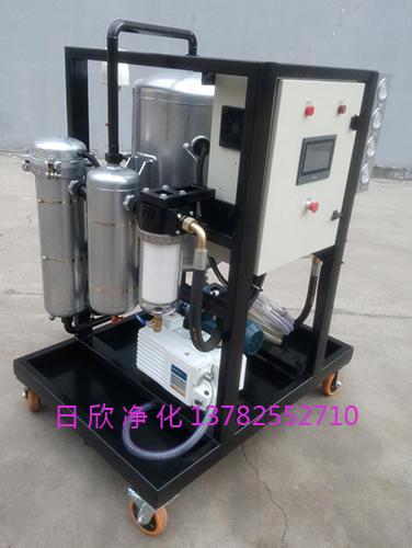 高粘度油ZLYC系列过滤器透平油真空脱水过滤机