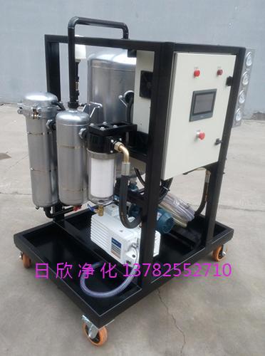 除杂质日欣净化润滑油真空滤油机ZLYC-200