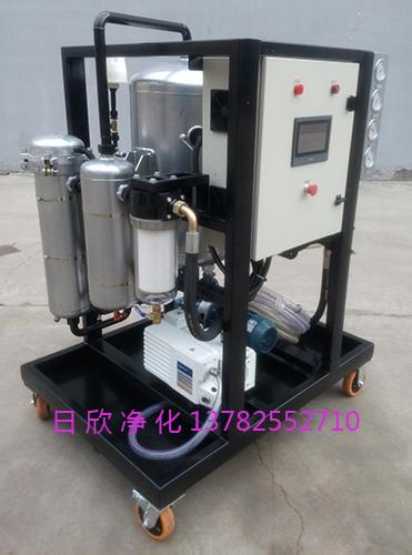 润滑油滤油机厂家离子交换真空脱水滤油机ZLYC系列滤油机厂家