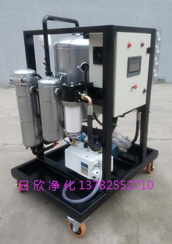 真空净油机ZLYC高粘度磷酸酯油日欣净化