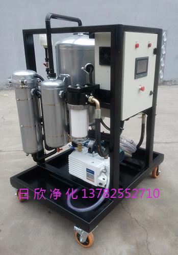 高质量滤油机ZLYC-25真空过滤机润滑油