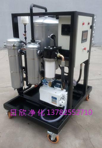 ZLYC-100真空脱水净油机滤油机厂家日欣净化液压油防爆