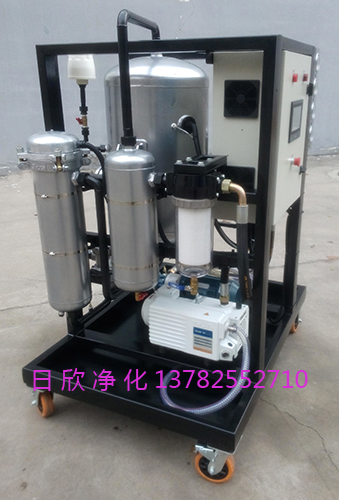 真空滤油机高档过滤器润滑油ZLYC-100