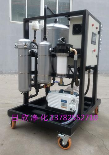 真空滤油车液压油高配置日欣净化ZLYC