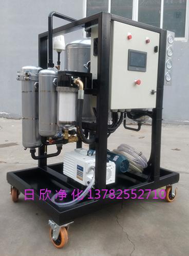 真空滤油机过滤器树脂除酸ZLYC-150EH油滤油机厂家