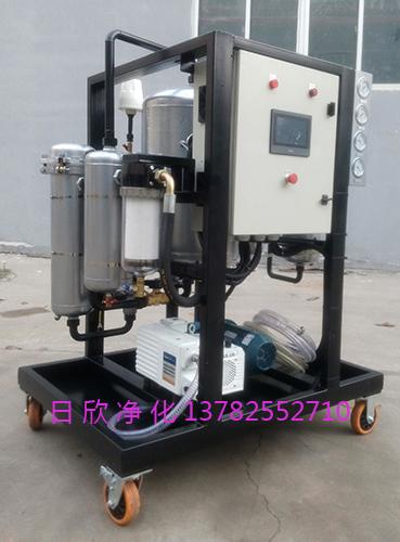 真空脱水净油机润滑油ZLYC-150滤油机厂家树脂过滤器