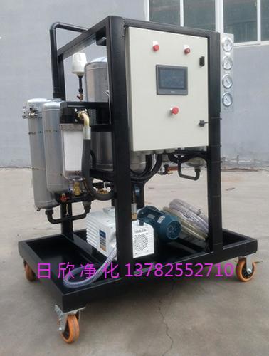 润滑油真空脱水净油机过滤ZLYC优质