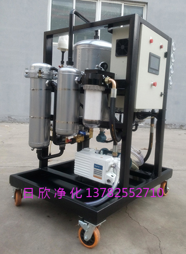 日欣净化滤油机厂家透平油ZLYC-32真空滤油车高质量