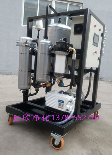 真空过滤机ZLYC-150过滤器透平油树脂除酸