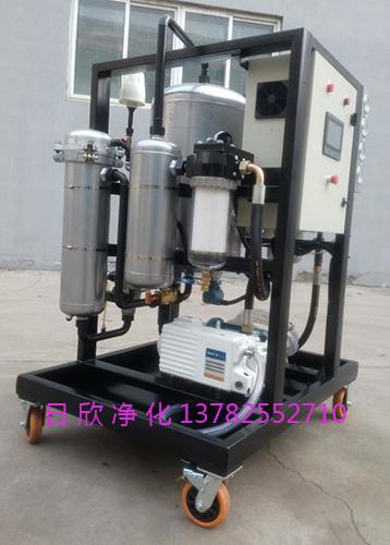 除水ZLYC-100润滑油真空脱水过滤机净化设备
