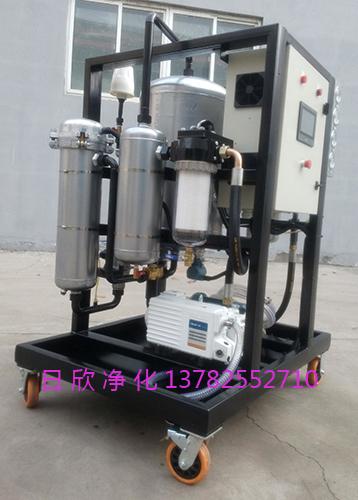 液压油树脂真空滤油车ZLYC-150净化设备