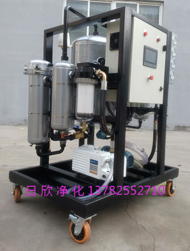 ZLYC-50高粘度油真空脱水过滤机滤油机厂家润滑油