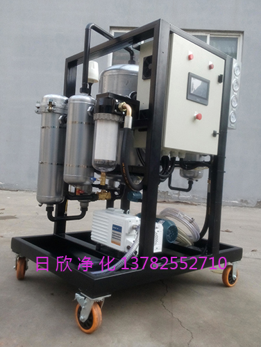 汽轮机油除杂质ZLYC-200真空净油机滤油机厂家