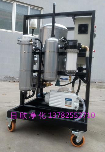 透平油除酸ZLYC-200真空滤油机滤油机厂家