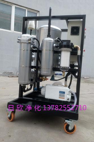 滤油机厂家ZLYC-100高档磷酸酯油真空脱水滤油机