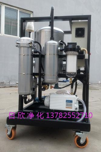 滤芯再生ZLYC-150真空脱水净油机EH油