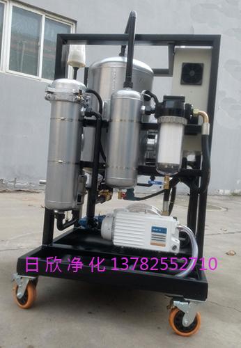 ZLYC-50除水EH油滤油机厂家日欣净化真空净油机