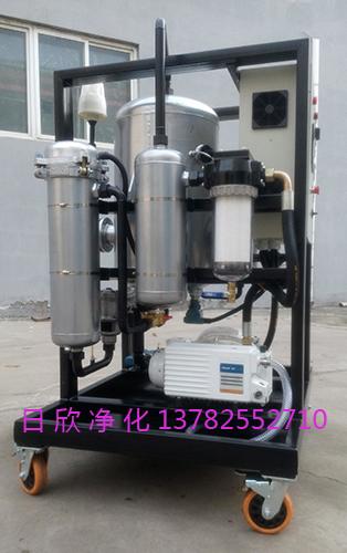 滤油机厂家真空滤油机ZLYC系列高级EH油日欣净化