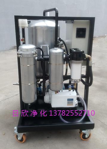 离子除酸润滑油真空脱水净油机ZLYC系列净化设备