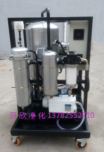 滤芯不锈钢ZLYC润滑油除水滤油机
